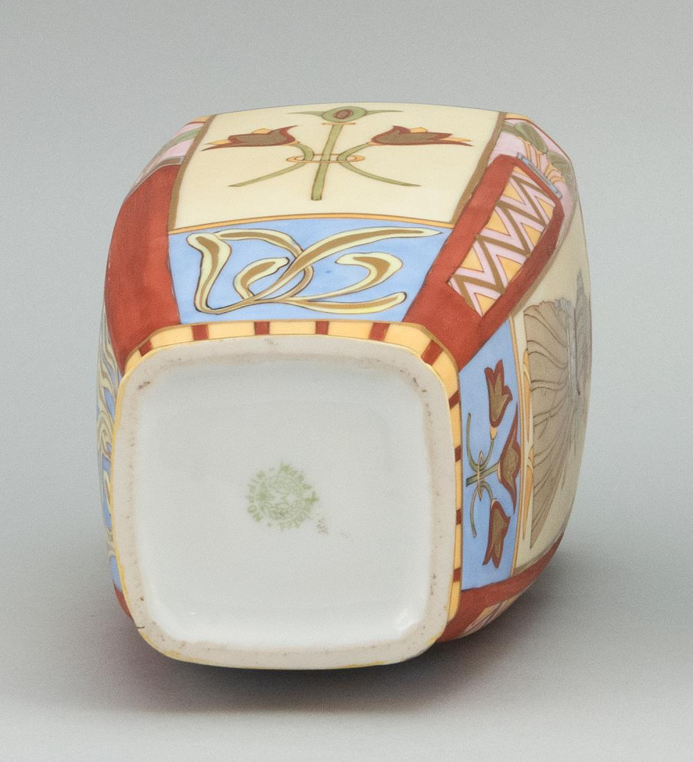 NIPPON PORCELAIN VASE In modified rectangular form, with decoration of Egyptian figural motifs. Van Patten #47 mark on base. Height...