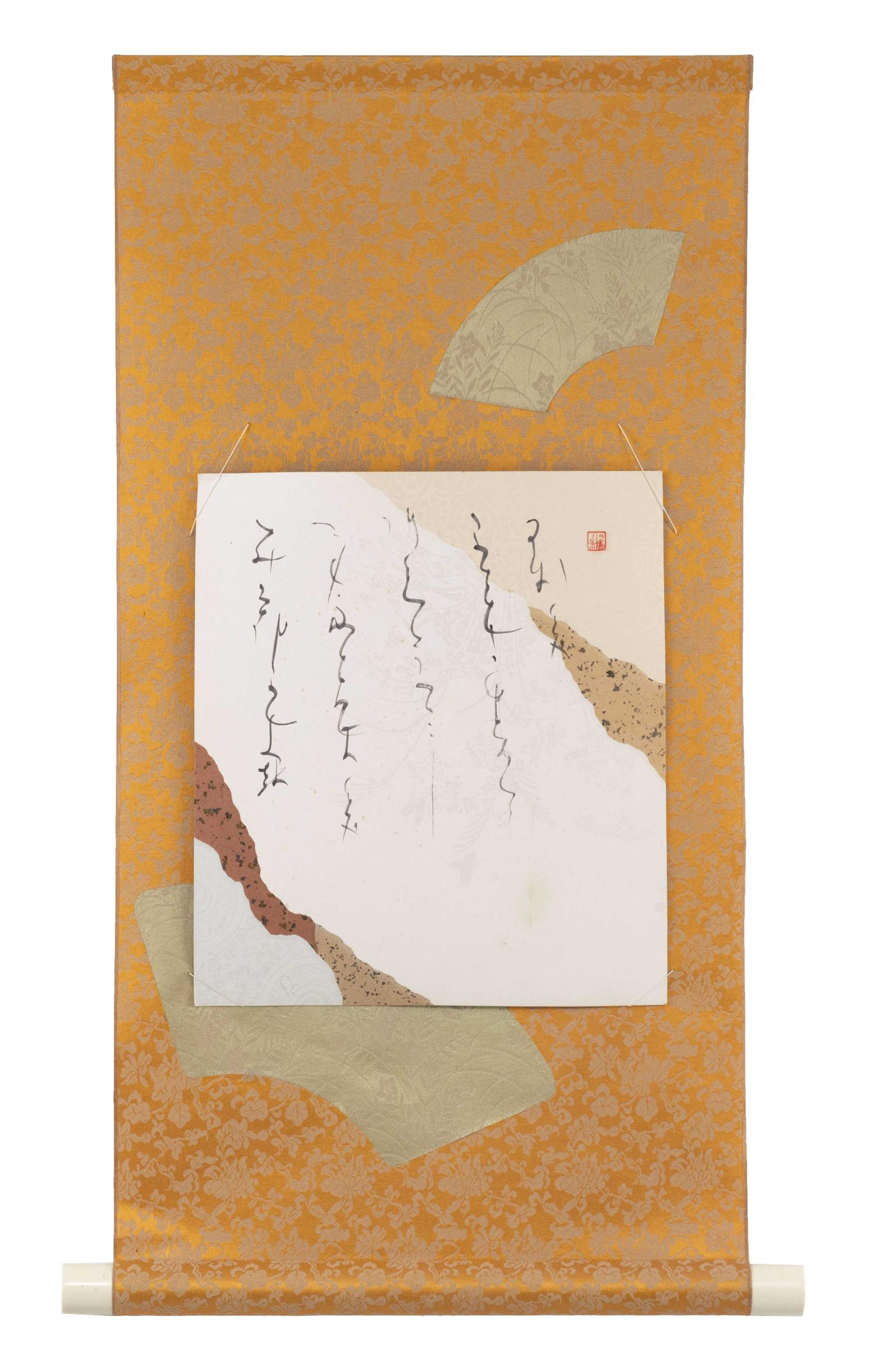 JAPANESE CALLIGRAPHIC POEM ON PATTERNED PAPER Mounted on a gold silk damask scroll with applied celadon green fans. Poem paper 10.75...