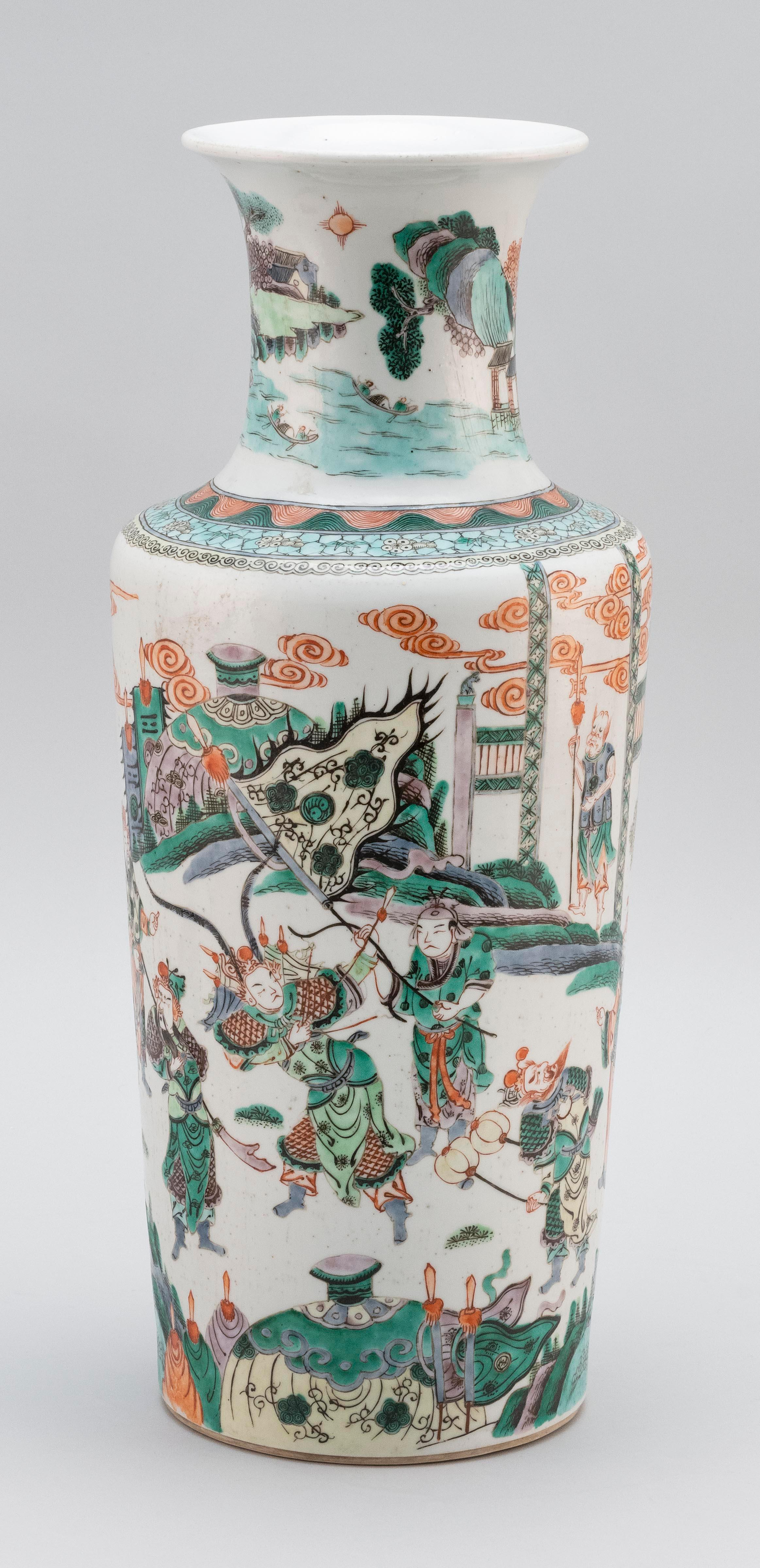 """CHINESE FAMILLE VERTE PORCELAIN VASE In rouleau form, with warrior landscape scene. Six-character Kangxi mark on base. Height 17.5""""."""