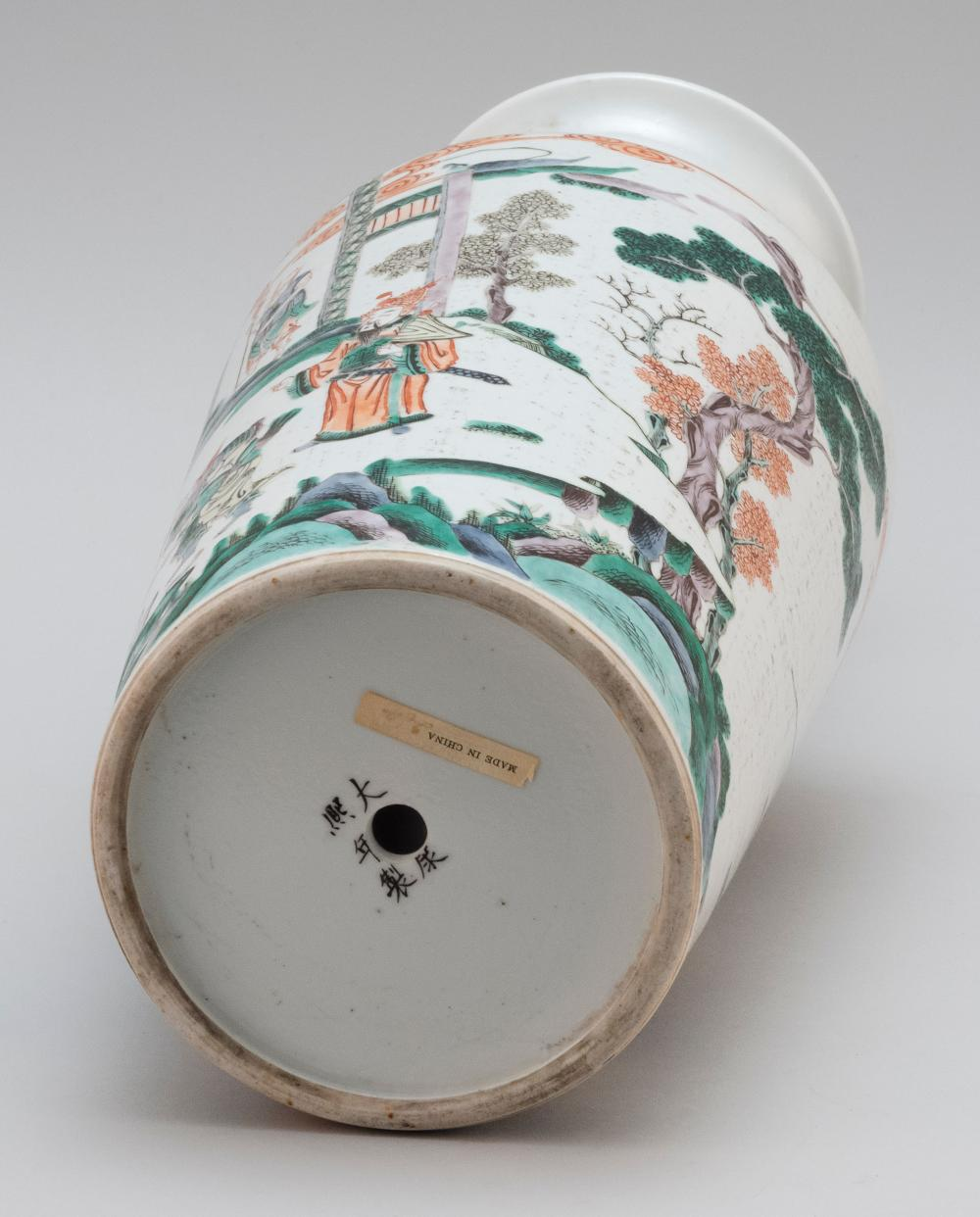 CHINESE FAMILLE VERTE PORCELAIN VASE In rouleau form, with warrior landscape scene. Six-character Kangxi mark on base. Height 17.5