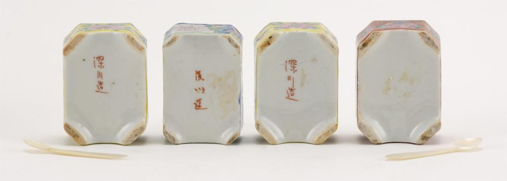 FOUR CHINESE POLYCHROME PORCELAIN SALTS Butterfly and floral decoration in famille jaune, blue and red. Marked on bases. Lengths 2