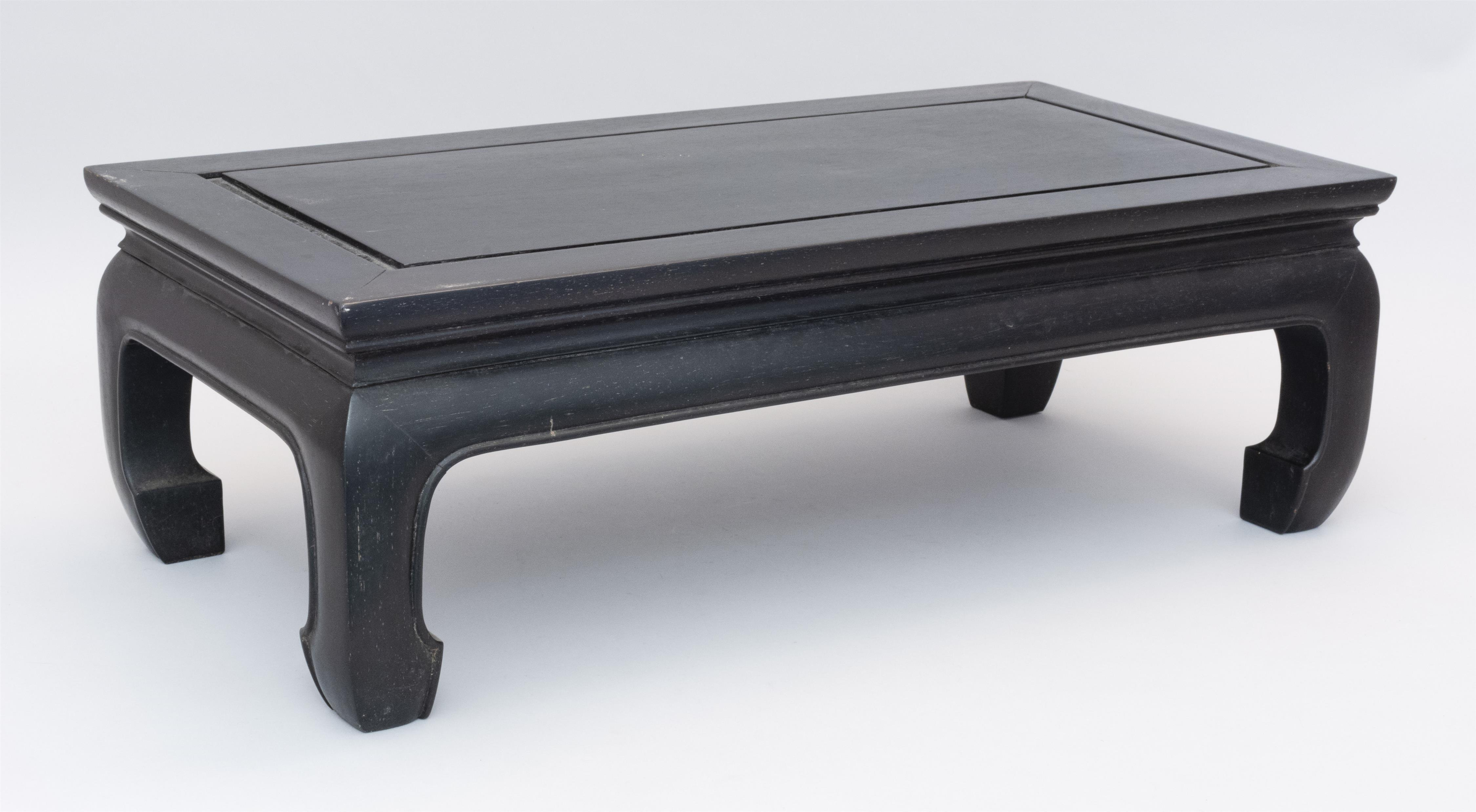 """CHINESE BLACKWOOD LOW TABLE Rectangular, with scrolled legs. Height 8"""". Top 24"""" x 12""""."""