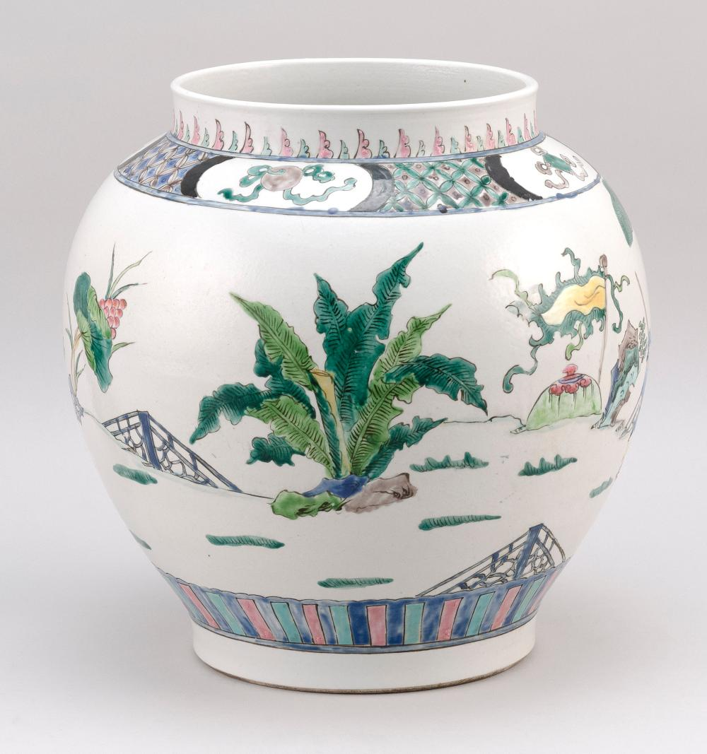 CHINESE FAMILLE ROSE PORCELAIN JARDINIÈRE Ovoid, with enameled decoration of warriors on horseback in a landscape. Six-character Kan...