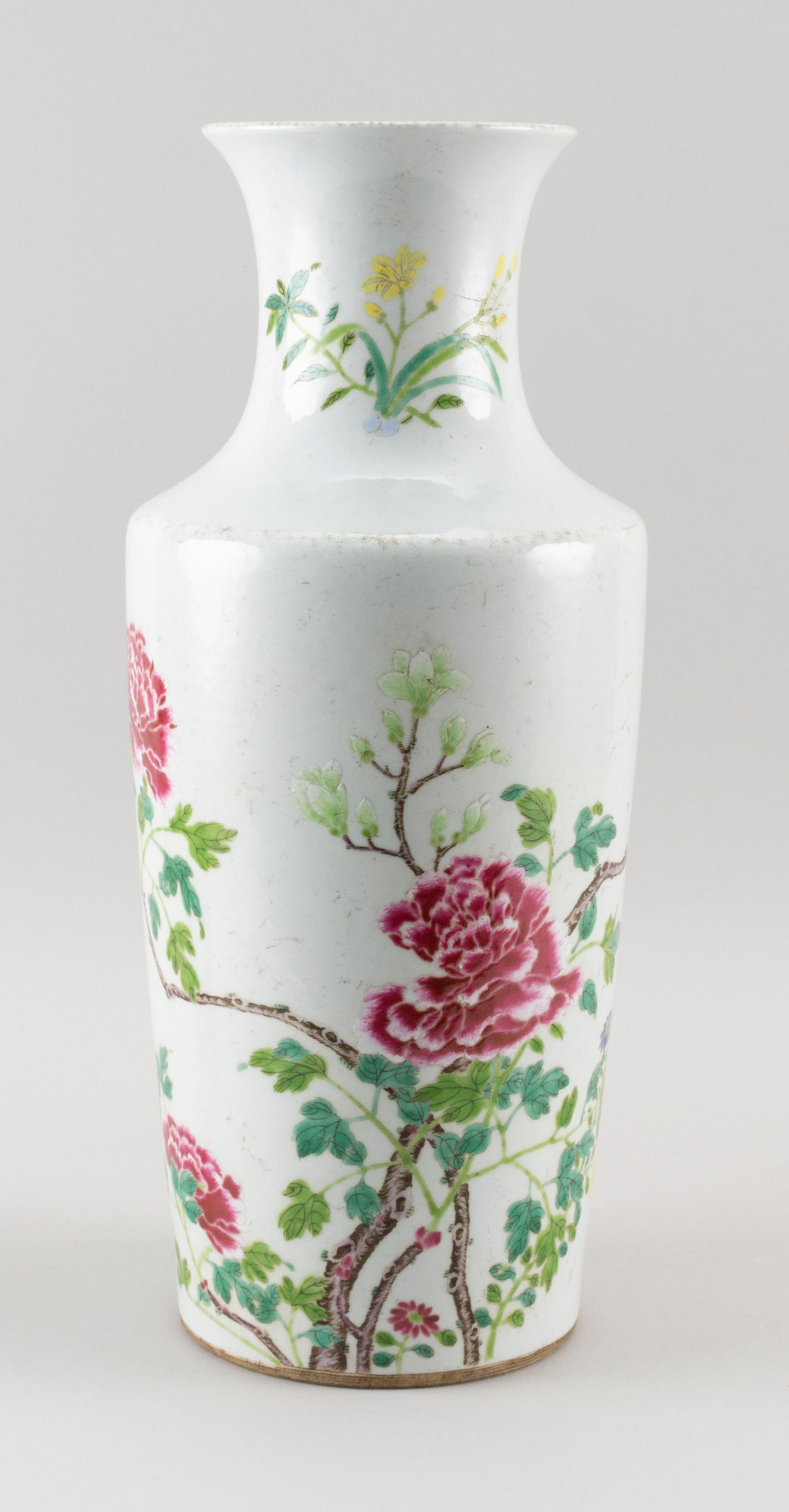 """CHINESE FAMILLE ROSE PORCELAIN VASE In temple jar form, with peony decoration. Height 17.5""""."""