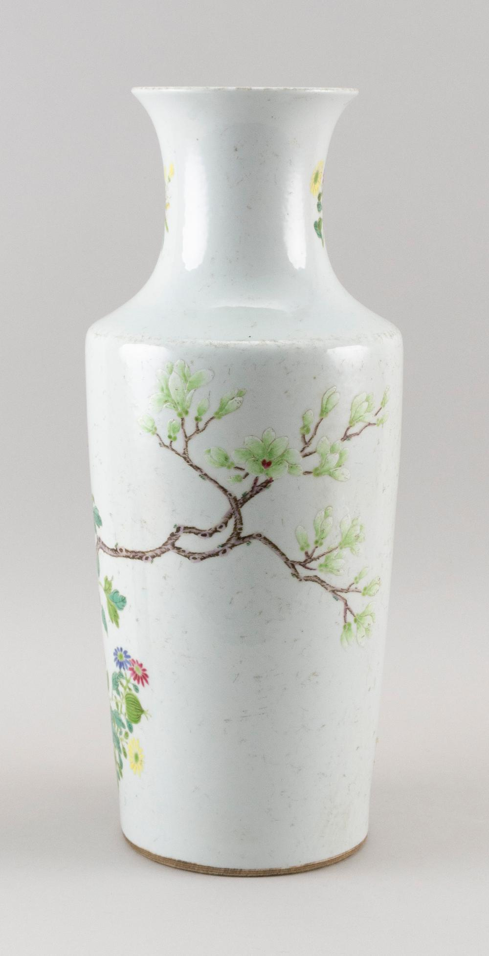 CHINESE FAMILLE ROSE PORCELAIN VASE In temple jar form, with peony decoration. Height 17.5