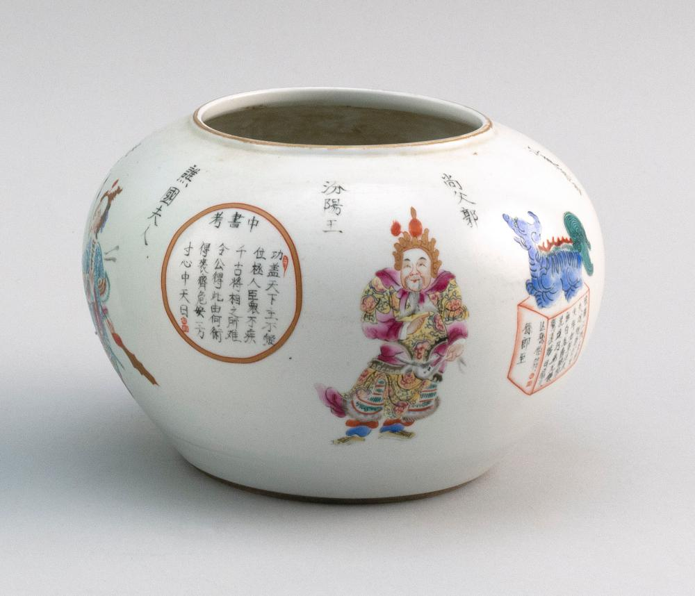 CHINESE FAMILLE ROSE PORCELAIN BOWL Ovoid, with decoration of Immortals. Six-character Daoguang mark on base. Diameter 6.6