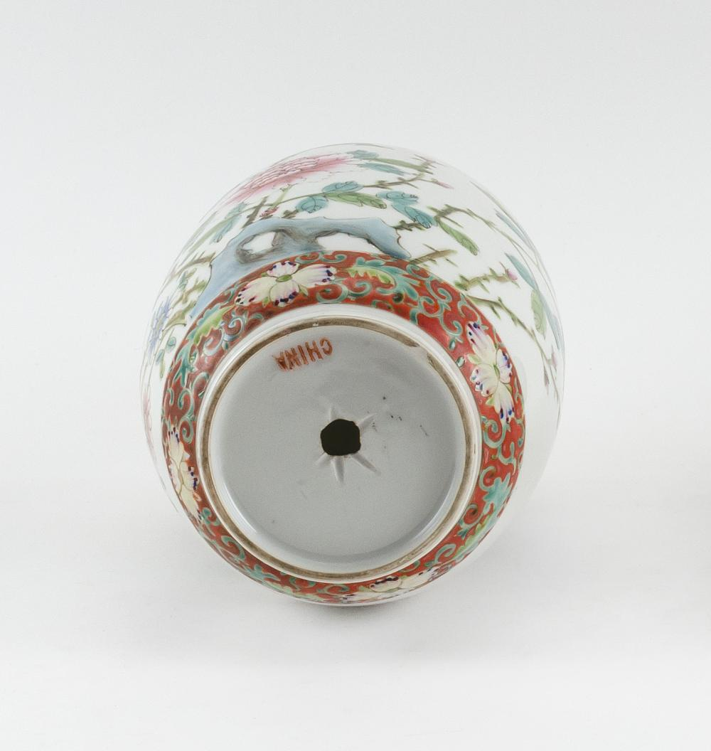 CHINESE FAMILLE ROSE PORCELAIN VASE In elongated ovoid form, with bird and flower decoration. Height 10