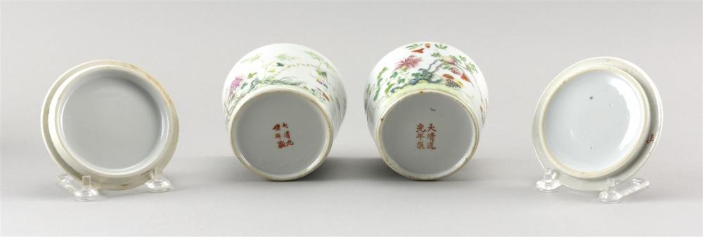 PAIR OF CHINESE FAMILLE ROSE PORCELAIN COVERED JARS In tapered cylindrical form, with enameled peony and pomegranate decoration. Six...