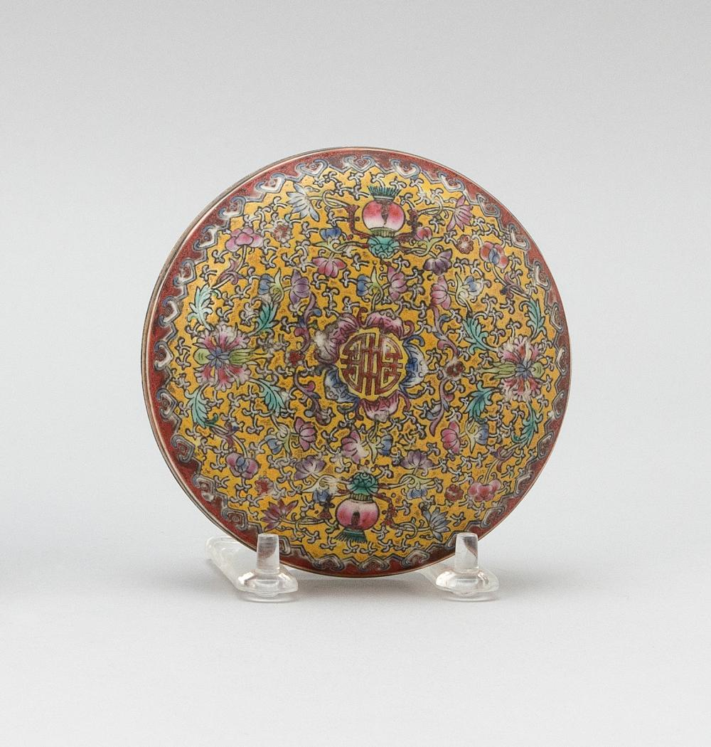 CHINESE FAMILLE ROSE PORCELAIN COVERED BOX Circular, with floral, vine and shou decoration. Four-character Qianlong mark on base. Di...