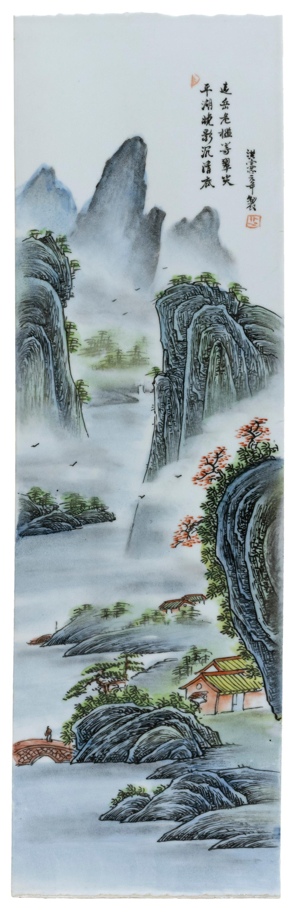 "CHINESE FAMILLE VERTE TILE PAINTING Depicts a southern Chinese mountain landscape. Calligraphy at upper right. 29"" x 8"" sight. Unfra..."