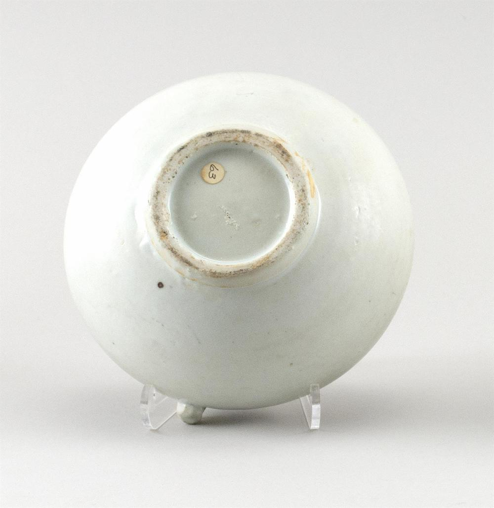 KOREAN UNDERGLAZE BLUE PORCELAIN WATER DROPPER Ovoid, with flowering tree design. Height 3