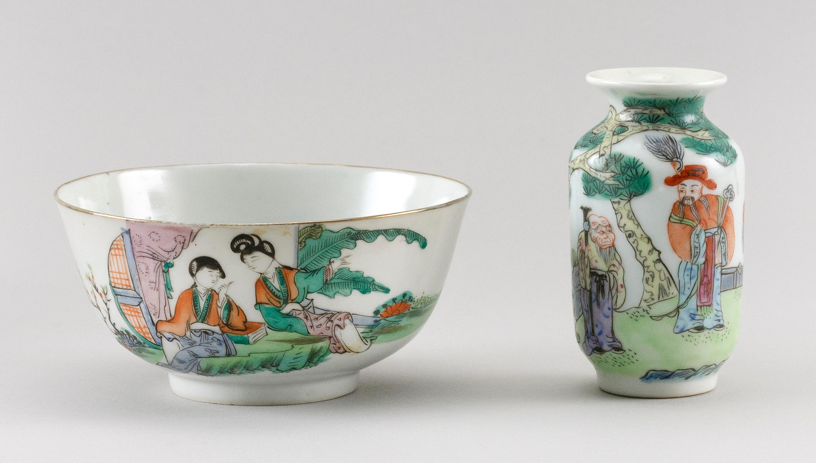 TWO PIECES OF CHINESE FAMILLE VERTE PORCELAIN 1) Bowl with decoration of courtesans in a landscape on obverse and calligraphy on rev...