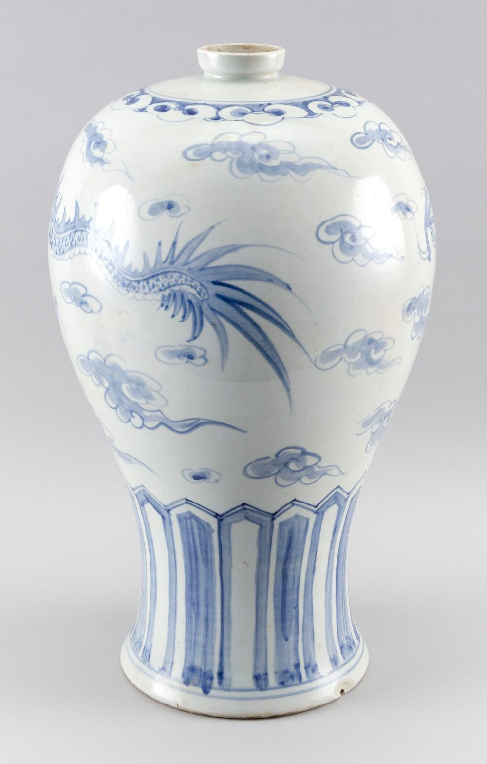 KOREAN BLUE AND WHITE PORCELAIN MEIPING VASE Dragon decoration over repeating elongated lappets at base. Height 20