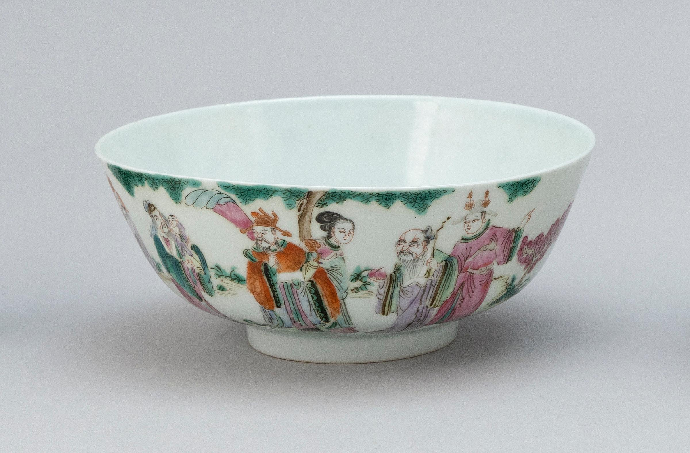 """CHINESE FAMILLE ROSE PORCELAIN BOWL Decoration of figures in a landscape. Four-character Qianlong mark on base. Height 2.5"""". Diamete..."""