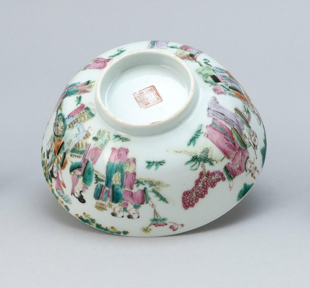 CHINESE FAMILLE ROSE PORCELAIN BOWL Decoration of figures in a landscape. Four-character Qianlong mark on base. Height 2.5
