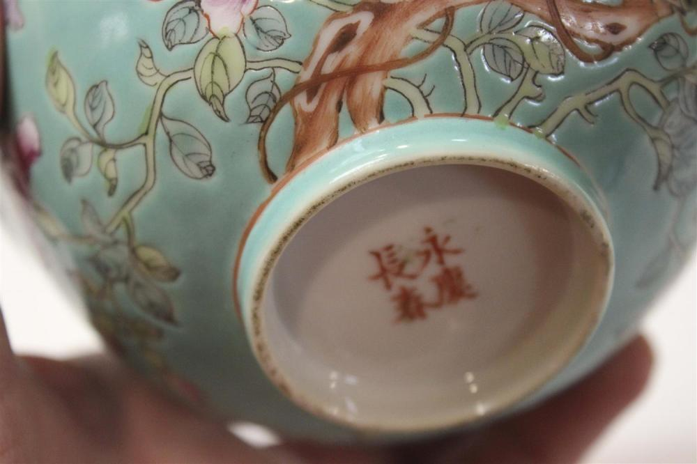 CHINESE FAMILLE ROSE PORCELAIN BOWL Decoration of a bird in a peony tree under a wisteria vine on a turquoise blue ground. Inscripti...