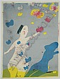 MAYUMI ODA Lady and butterflies. Unsigned., Mayumi Oda, Click for value
