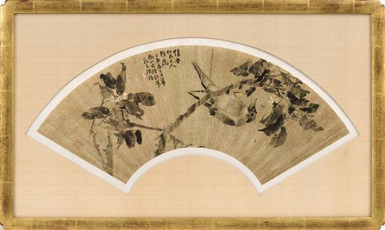 FAN PAINTING ON PAPER Depicting a bird on a flowering tree branch, all on a gold ground. Marked with calligraphy and three seal mark...