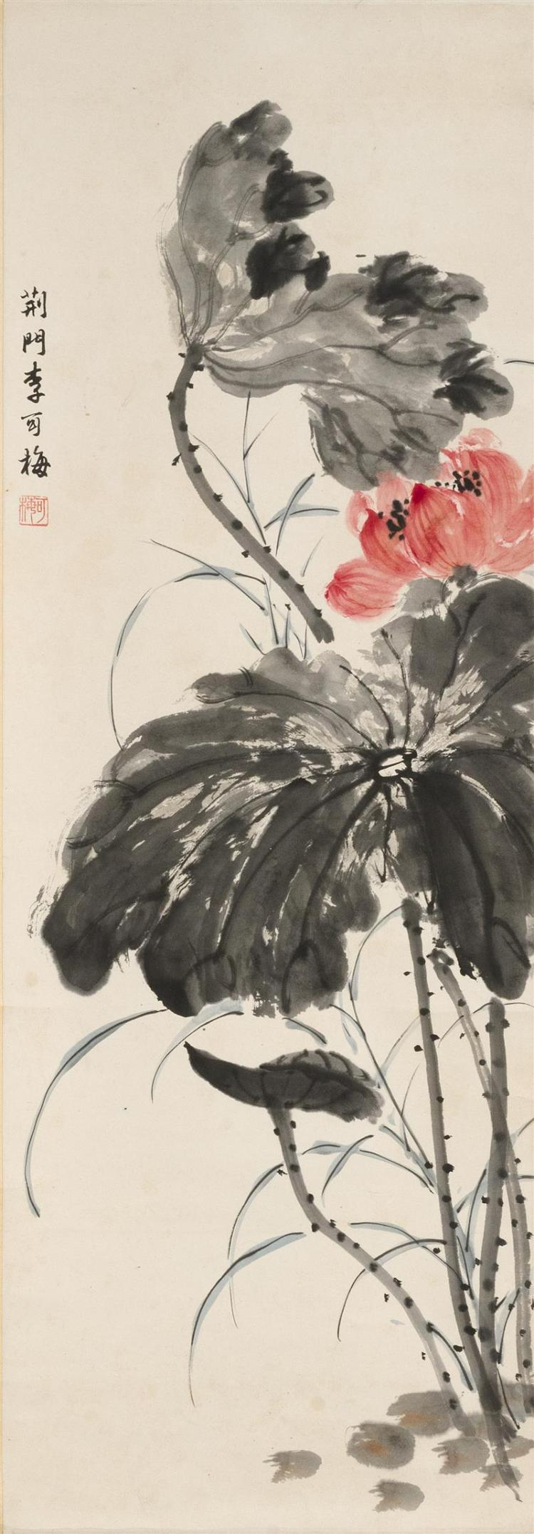 SCROLL PAINTING ON PAPER Depicting a lotus, lotus leaf, and calligraphy. 40