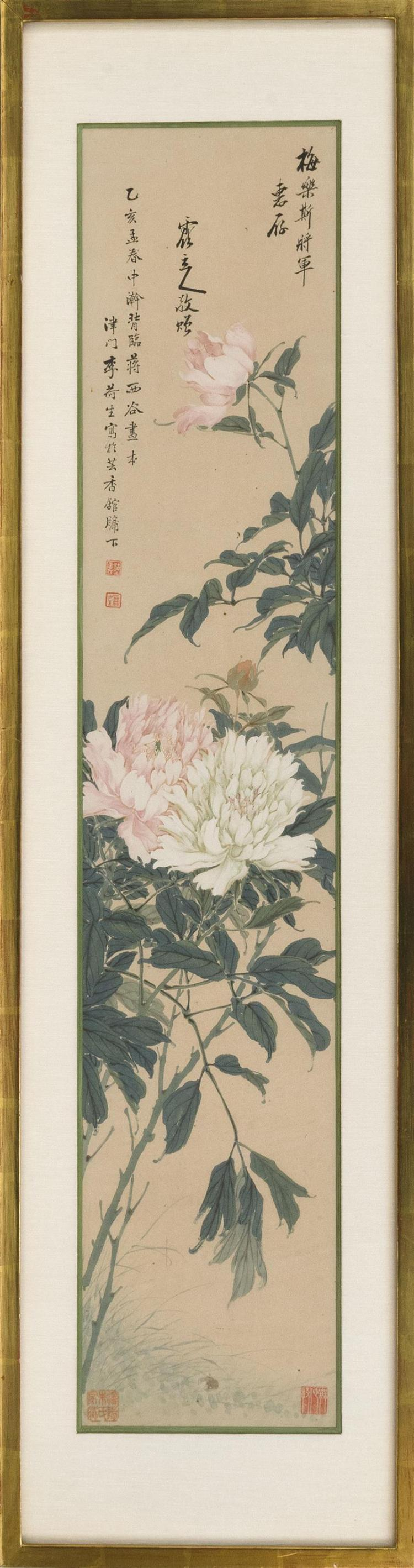 SCROLL PAINTING ON PAPER Depicting pink and white peonies. With calligraphy and four seal marks. 43