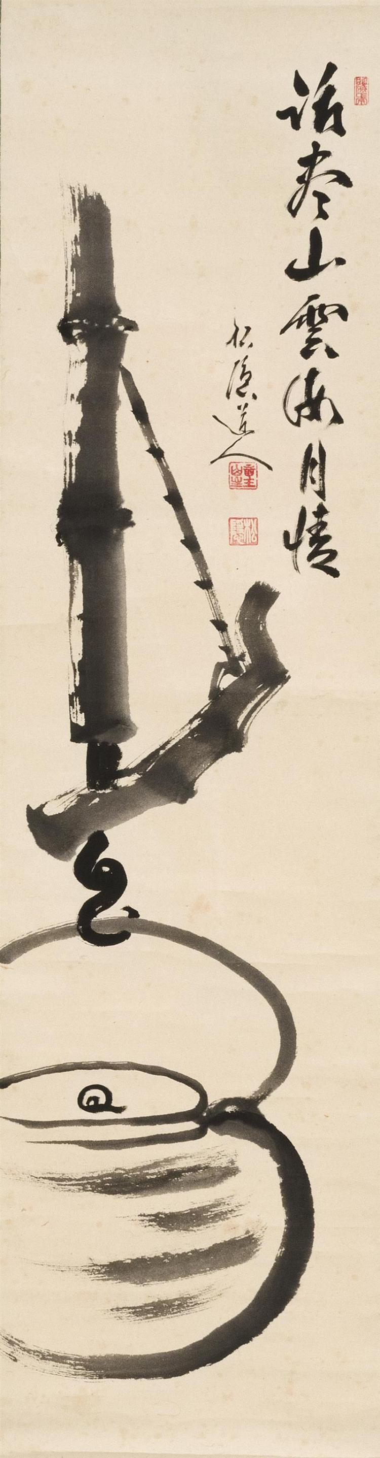 SCROLL PAINTING ON PAPER Depicting a kettle and jizai. With calligraphy and seal marks. 38.25