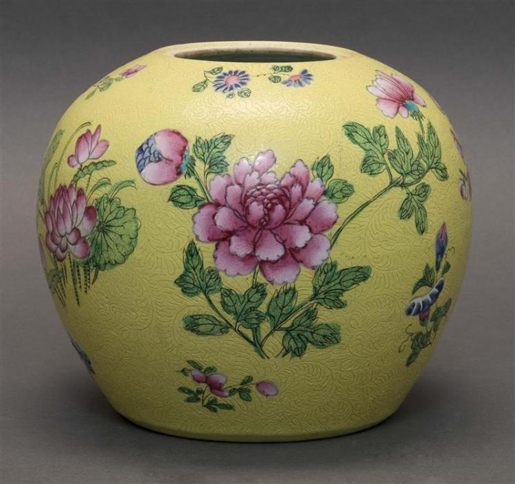 POLYCHROME PORCELAIN JAR In ovoid form with floral design on a yellow sgraffito ground. Height 7.5
