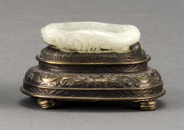 WHITE JADE WRITER'S COUPE In folded lotus leaf form. Length 2