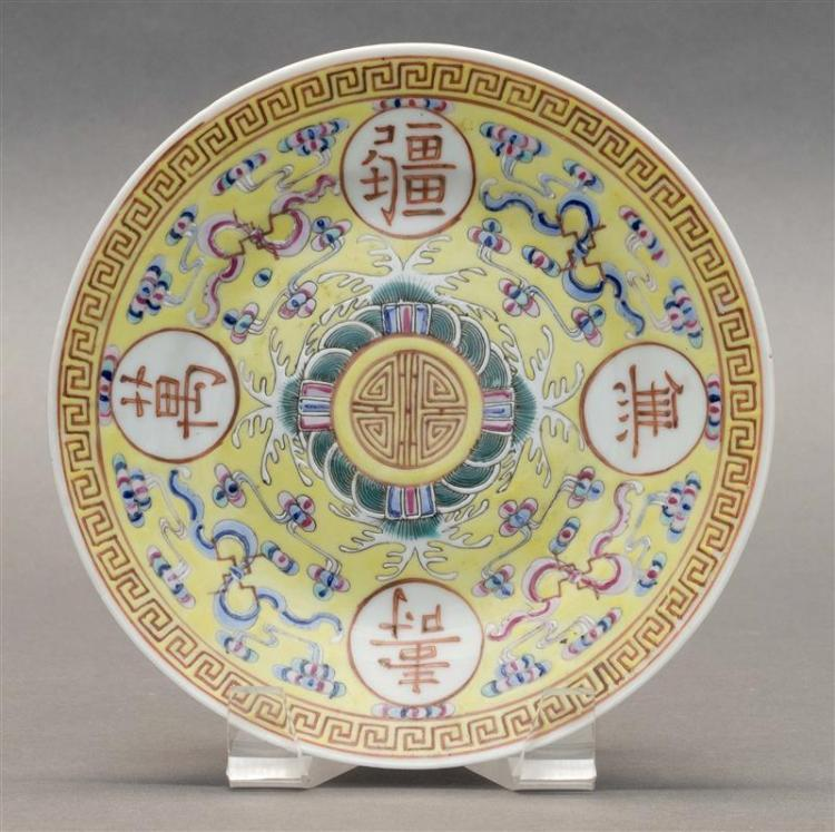 YELLOW GLAZE PORCELAIN DISH With shou designs on a yellow ground. Six-character Guangxu mark on base. Diameter 7
