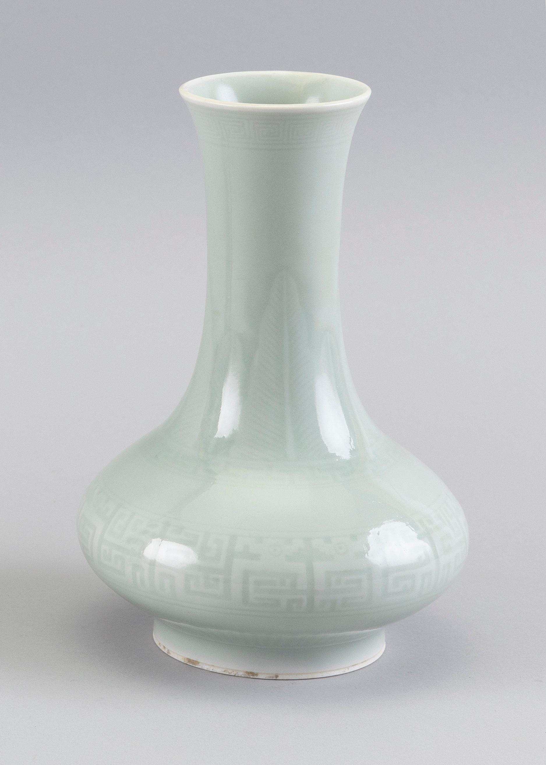 """CHINESE LIGHT CELADON PORCELAIN VASE Late 19th/Early 20th Century Height 7.5""""."""