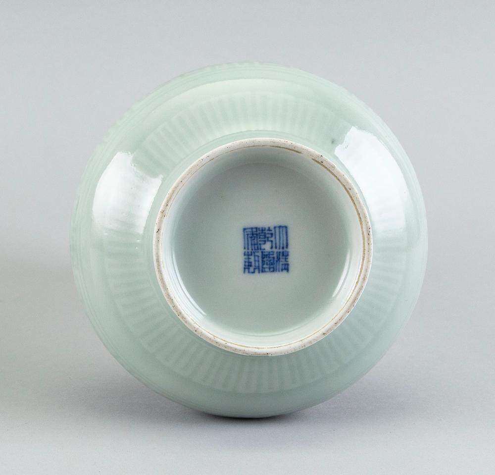 CHINESE LIGHT CELADON PORCELAIN VASE Late 19th/Early 20th Century Height 7.5