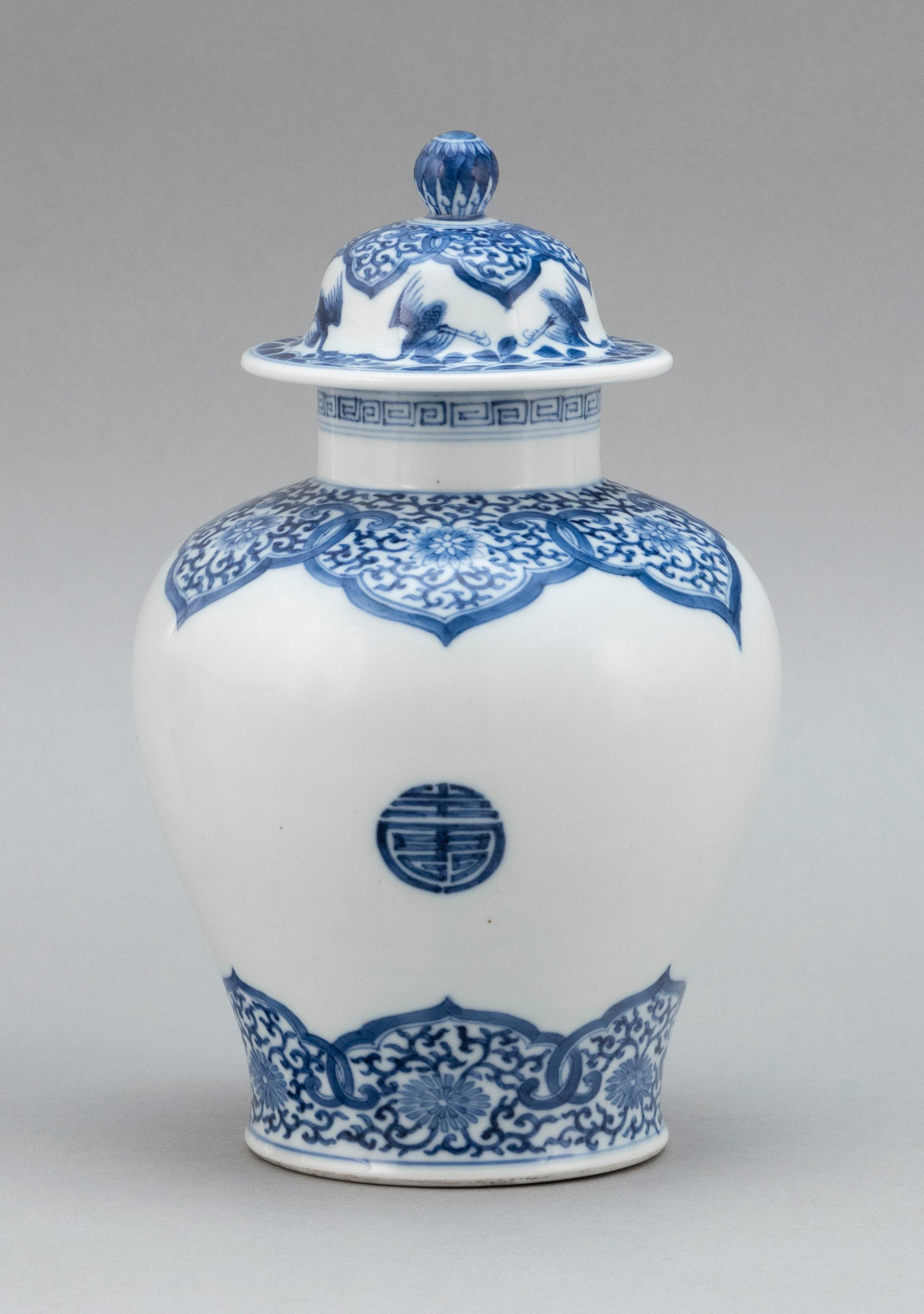 """CHINESE BLUE AND WHITE PORCELAIN COVERED JAR 19th Century Height 9""""."""