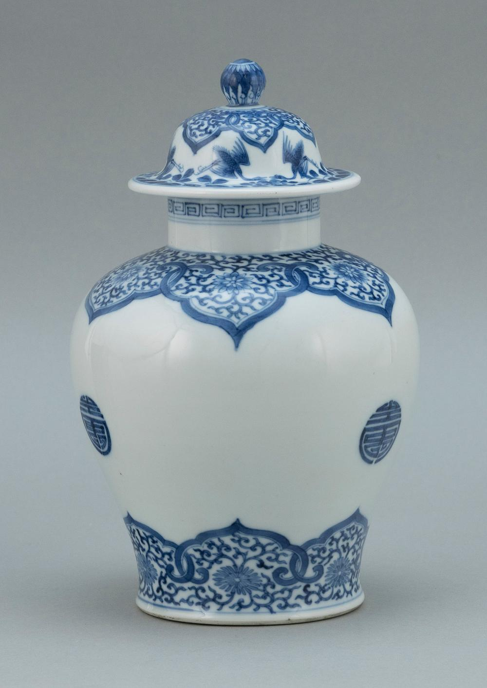 CHINESE BLUE AND WHITE PORCELAIN COVERED JAR 19th Century Height 9