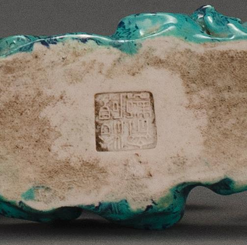 ROBIN'S-EGG BLUE PORCELAIN BRUSH REST In the form of ruyi fungus. Four-character potter's mark on base. Length 6.7