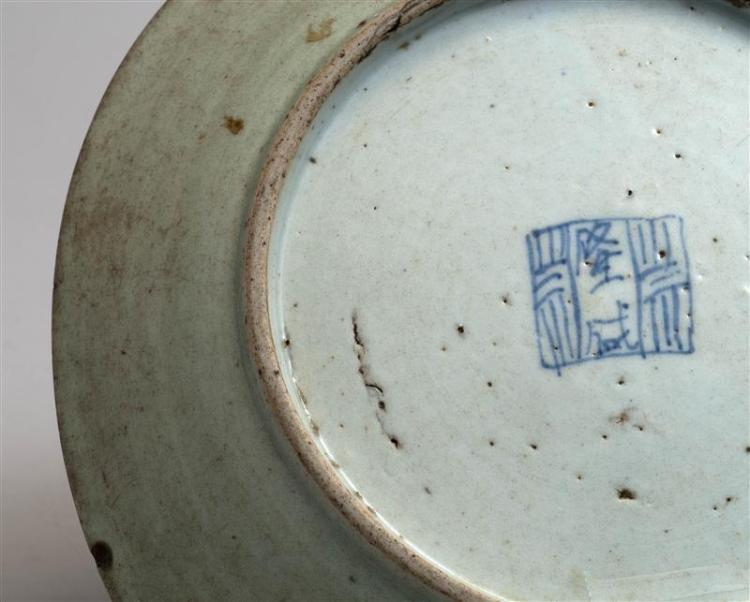 CELADON PORCELAIN DISH With seal mark on base. Diameter 9.1
