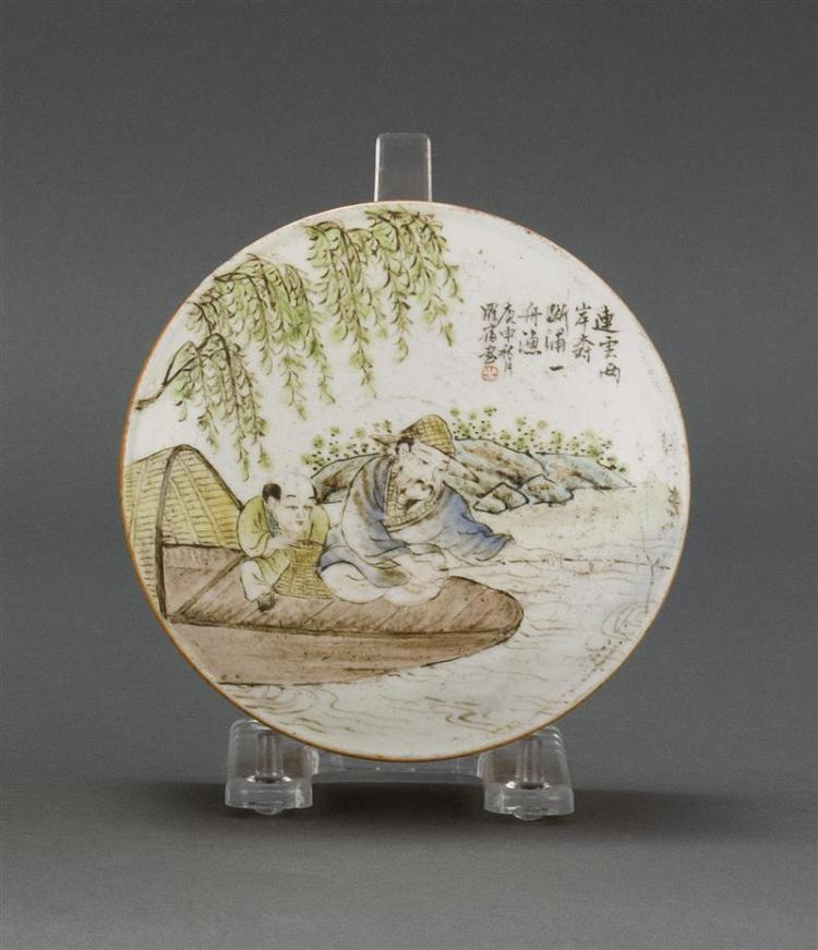 "POLYCHROME PORCELAIN BOX In circular form. Cover decorated with a scene of a sage and youth beneath a willow tree. Diameter 5"" (12.5..."