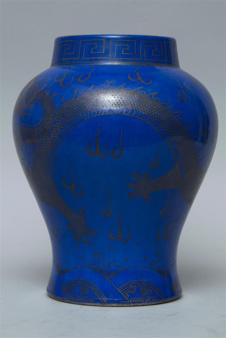 BLUE AND GOLD PORCELAIN JAR In inverted pear shape with five-claw dragon and pearl design. Six-character Qianlong mark on base. Heig...