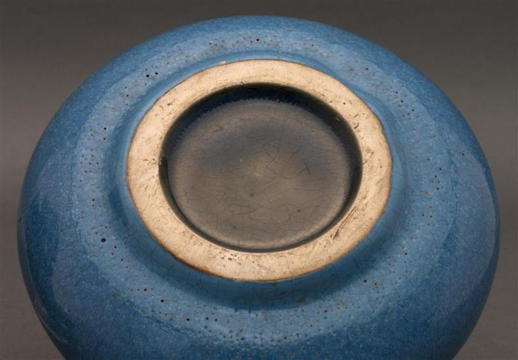 JUN GLAZE PORCELAIN BULB BOWL In squat ovoid form. Height 2