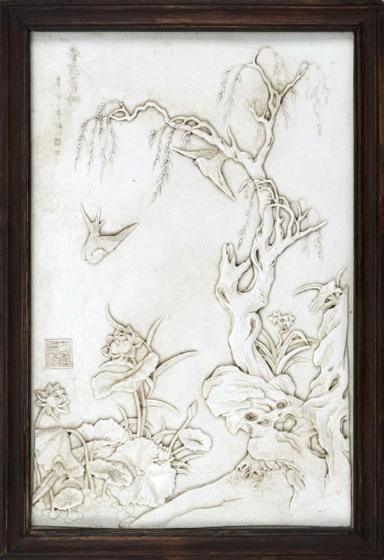 "BISQUE PORCELAIN TILE With carved swallow, lotus, and willow tree design. Relief calligraphy and seal marks. 14.5"" x 9.6"" (36.8 cm x..."