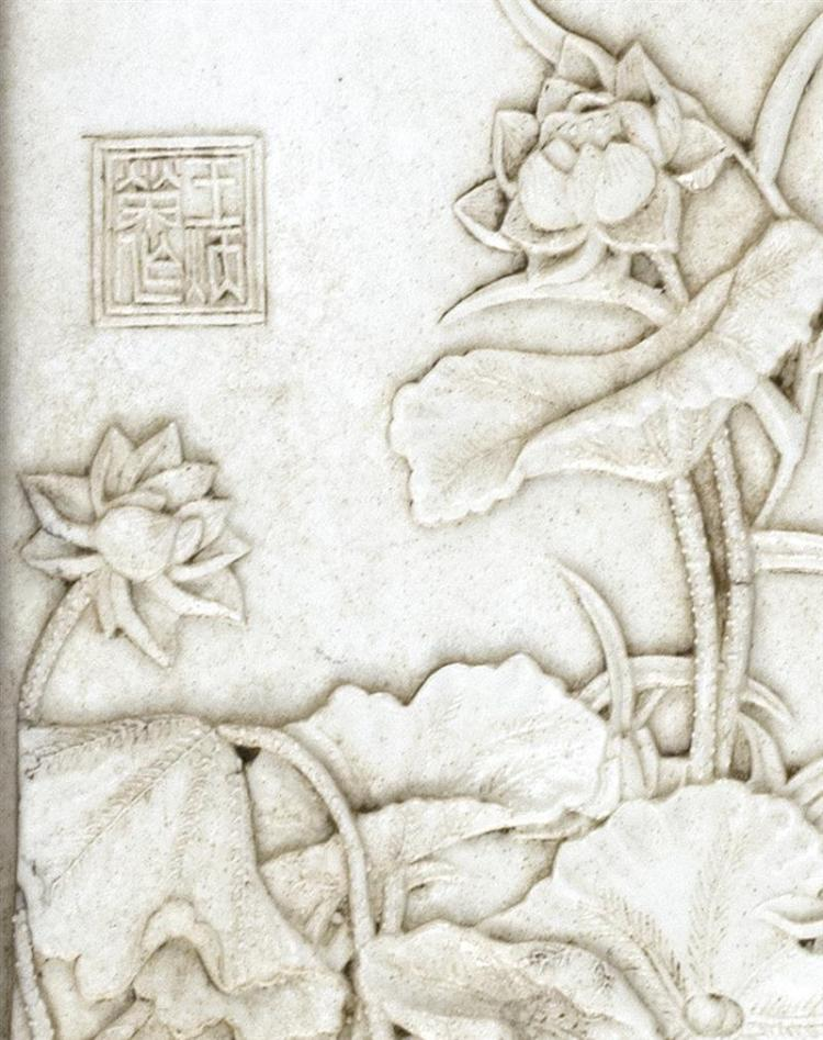 BISQUE PORCELAIN TILE With carved swallow, lotus, and willow tree design. Relief calligraphy and seal marks. 14.5