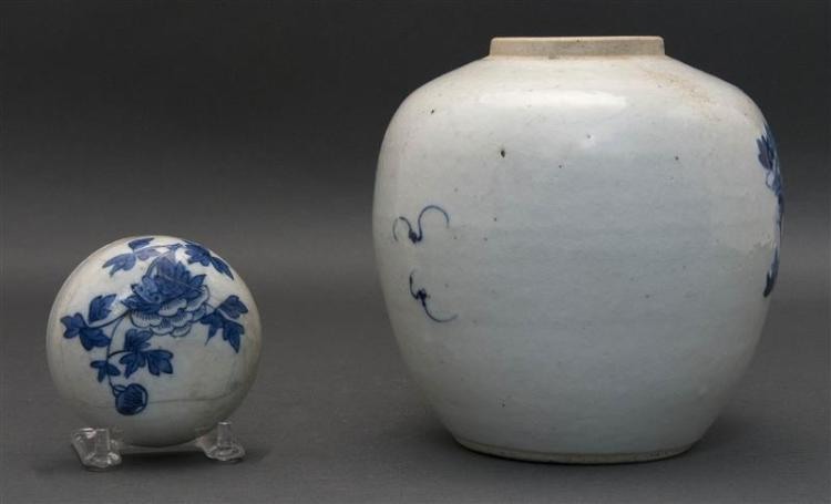 BLUE AND WHITE PORCELAIN JAR In ovoid form with bird and flower design. Domed cover with peony decoration. Double ring mark on base....