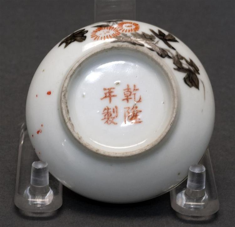 FAMILLE ROSE PORCELAIN SEAL PASTE BOX In circular form with decoration of Joss. Four-character Qianlong mark on base. Diameter 2.4