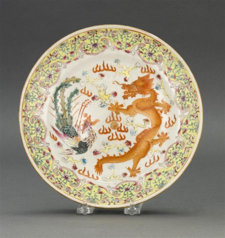 """POLYCHROME PORCELAIN DISH With phoenix and dragon design. Six-character Guangxu mark on base. Diameter 8.75"""" (22.2 cm)."""