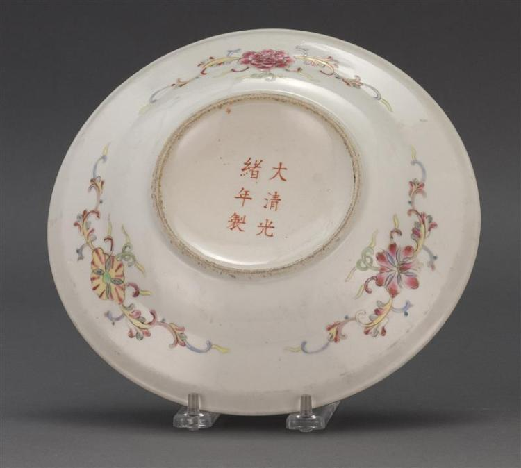 POLYCHROME PORCELAIN DISH With phoenix and dragon design. Six-character Guangxu mark on base. Diameter 8.75