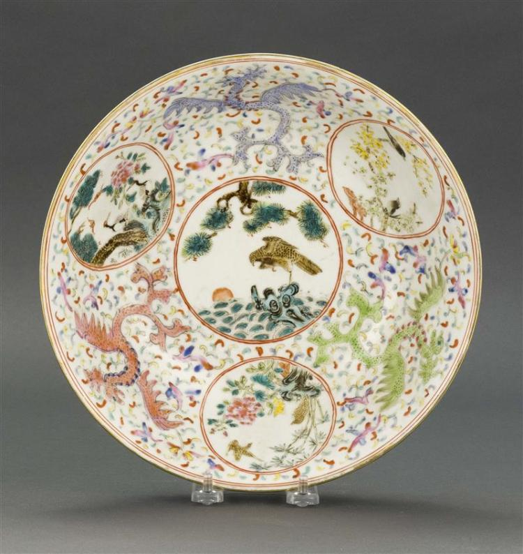 POLYCHROME PORCELAIN BOWL With decoration of bird cartouches on a dragon and flower ground. Four-character mark on base. Diameter 10...