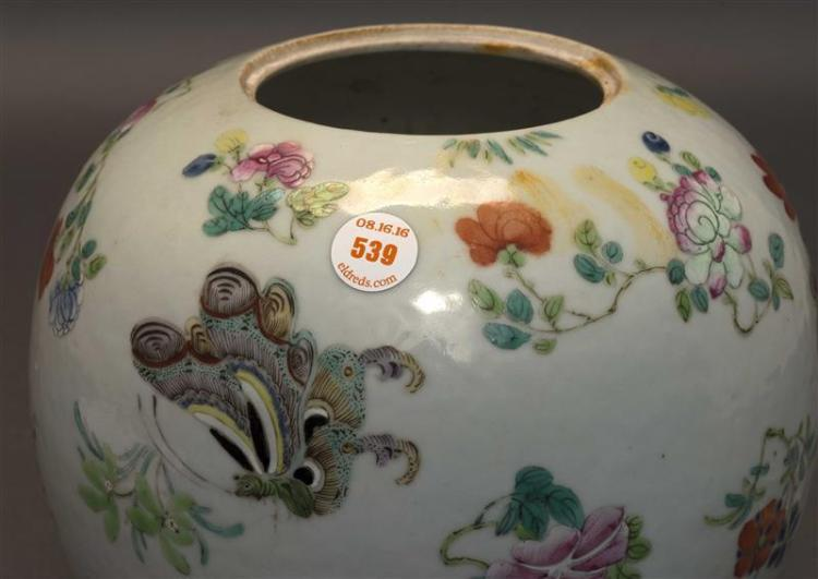 POLYCHROME PORCELAIN JAR In ovoid form with butterfly and flower design. Height 7.25