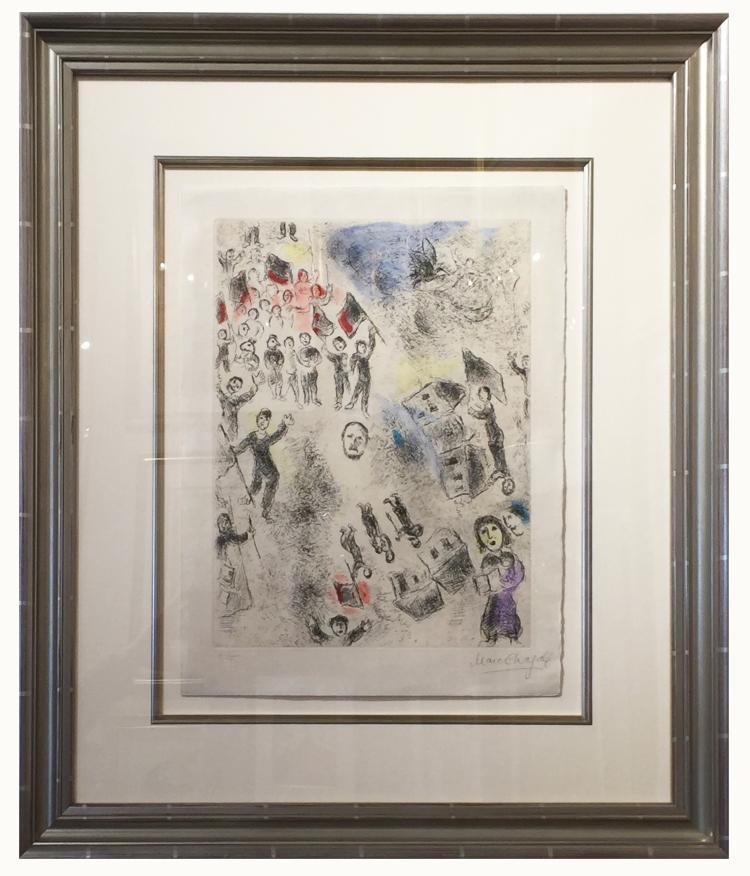 Aragon/Chagall - Image 11