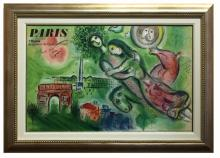 Paris l'Opera  - Complimentary Signature
