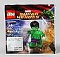 LEGO kleine Hulkfigur,