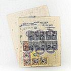 Hongkong - Stempelmarken 1946,