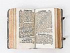 Historische Bücher - Cistercienser Jahr, Anderer Theil